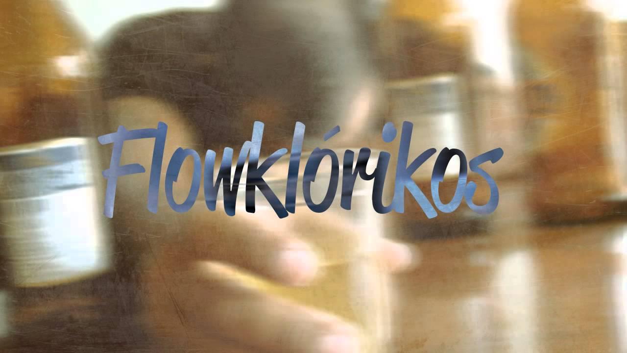 mensaje en una botella flowklorikos