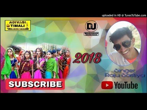 Special DJ Mix | Raju Sastiya |2018 |Mix By Vijay thumbnail