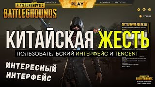 Диск на X-box и Китай / Новости PUBG / PLAYERUNKNOWN'S BATTLEGROUNDS ( 29.11.2017 )