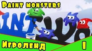 Веселая ИГРА головоломка для детей Paint  world или Мир красок. Серия [1]