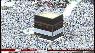 The Hajj continues to evolve (going high tech) (Saudi Arabia) - BBC News - 19th August 2018