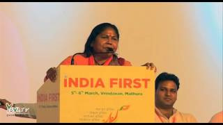 sadhvi niranjan jyoti s speech during bjym national convention at vrindavan mathura 05 03 2016