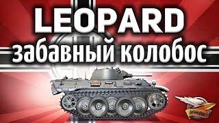 VK 16.02 Leopard - Медаль Колобанова на моём любимом танке - Как это было
