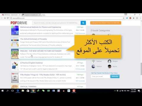 تحميل فيلم ثرثره فوق النيل مجانا