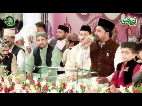 Bari Umeed Hai Sarkar Qadmoon Mein Bulaain Ge - Nabi ka Jashan 2016