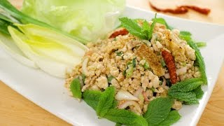 Laab Gai - Spicy Chicken Salad Recipe - Hot Thai Kitchen!
