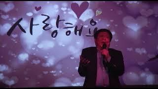 사랑하는 자들아-알렉스 김(부활절 음악회)