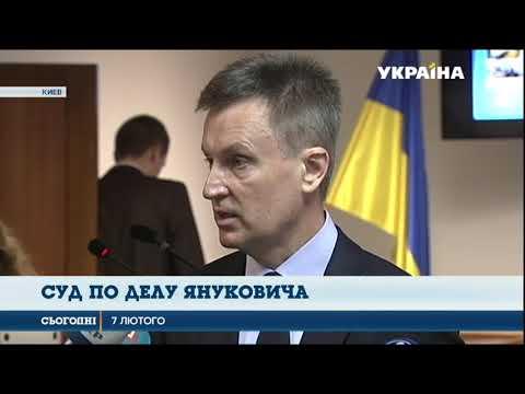 В Оболонском суде продолжают рассматривать дело Януковича