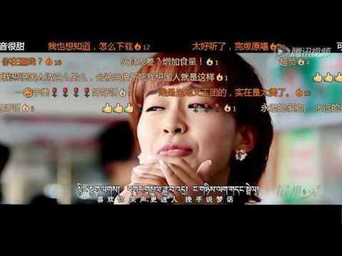 Full version: Tibet Singer sings in Tibetan language at Tibet University - loving you by 边巴德吉
