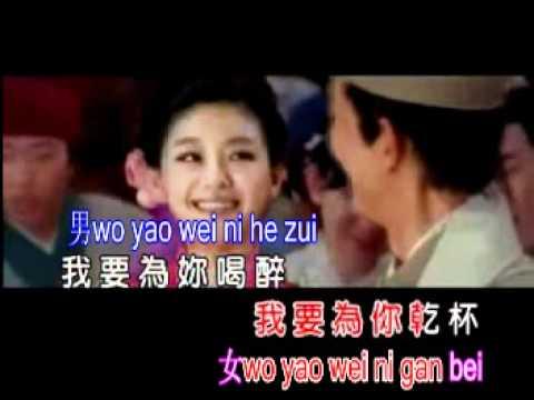 pin yin 心肝寶貝 xin gan bao bei