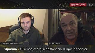После встречи Путина с Байденом Россия даст по зубам Украине! Мнение военного эксперта