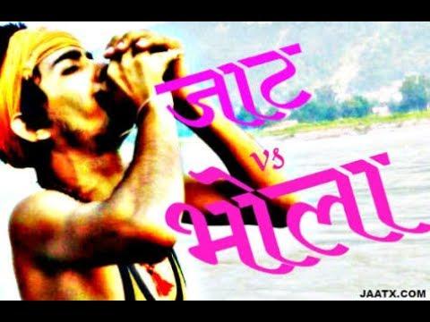 ✔️Jaat VS bhola 2017 New Shiv Bhajan Dak kawad song Gora maar diya Teri