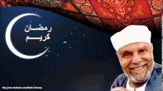 مع الشعراوي في رمضان- دعاء دخول رمضان