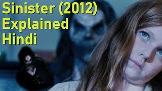 Sinister - Official (2012) Movie Hindi explanation + Bughuuul Demon