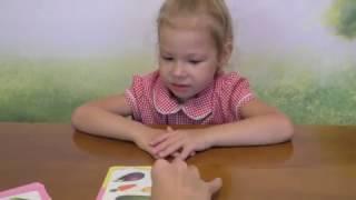 045 Развиваем ребенка при помощи логической игры Найди что лишнее Netyasama Развивающие игры