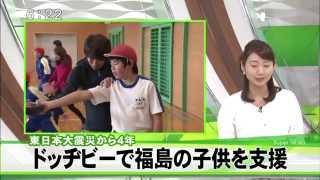 川内小学校_HappyDiscProject ドッヂビー ハッピーディスクプロジェクト