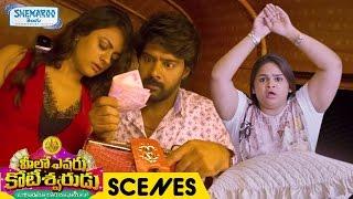 Shruti Sodhi Exclusive Drunk Video | Vidyullekha Funny Comments | Meelo Evaru Koteeswarudu Scenes