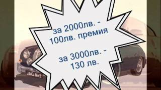 видео Комфорт Ингосстрах КАСКО