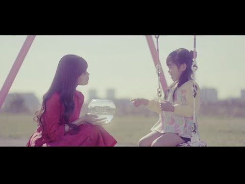 TRUE / フロム - MV Full Size -