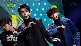 Gambar cover 뮤직뱅크 in 홍콩 - 세븐틴(SEVENTEEN) - 어쩌나 (Oh My!).20190223
