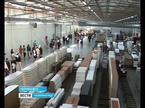 В Черняховске открылась самая технологичная мебельная фабрика страны