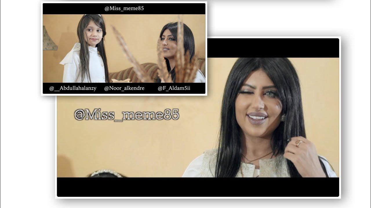 مقاطع نور الكندري ومي التميمي انا وبنتي بالقناه الرسميه Youtube