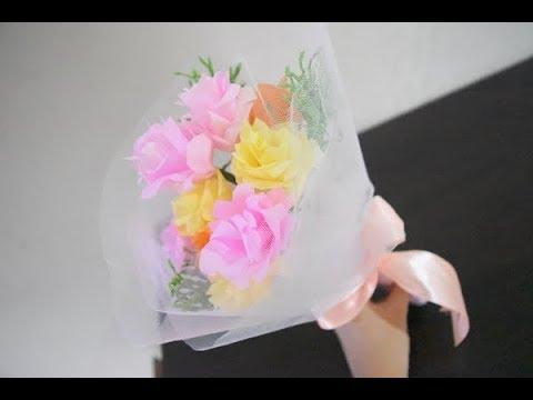 How To Make Paper Flower Bouquet Diy Buket Bunga Kertas Youtube