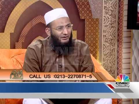 Aap aur Islam - Pakistan main talaq kee sharah main izafa