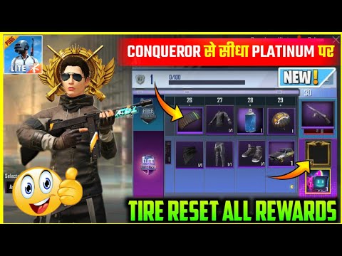 Pubg Mobile Lite New Tire Reset All Rewards | Session 11 WP Pass Release Date
