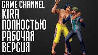 the Sims 4 - Полностью рабочая пиратская версия ( Мультиплеер)