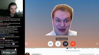 Убермаргинал общается с Хованским