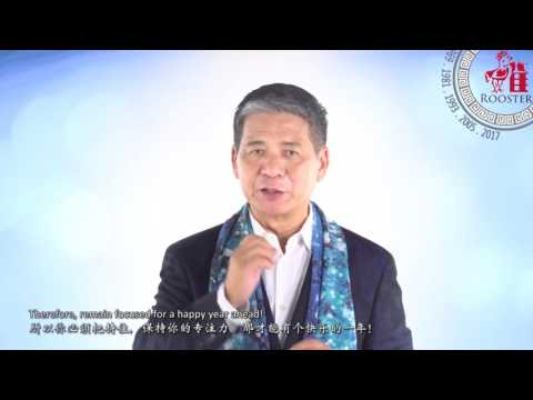 2017 Rooster Zodiac Forecast by Grand Master Tan Khoon Yong