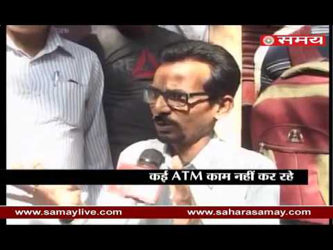 People disappoint from cash finished in ATM of a Bank in Kolkata