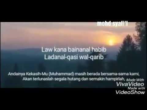 Law Kana Bainanal Habib Acoustic Qosidah Menyentuh Hati Sad Song Arabic (LIRIK)