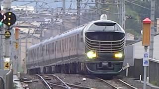 87系 トワイライトエクスプレス瑞風編成回送 嵯峨嵐山駅通過 2020.7.3