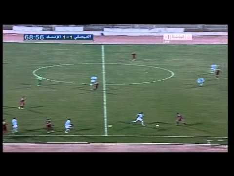 Al Faysali (Jordan) vs. Al Ittihad (Syria) - 2nd Half