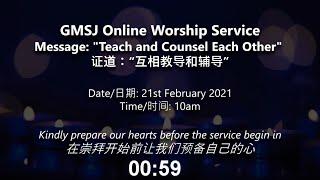 GMSJ Sunday Service 21022021