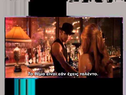 Burlesque     with greek subtitles