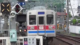 京成3600形3668F 3150形牽引に伴う送り込み回送 (2日目)