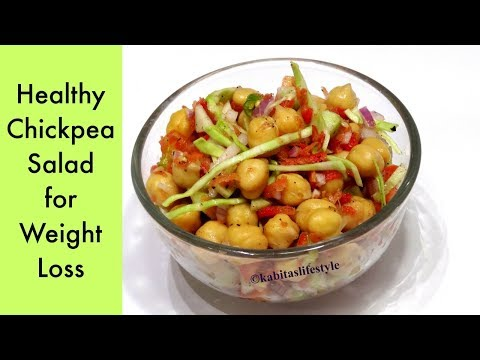 Chickpea Salad Recipe | Weight Loss Recipe | Healthy Salad For Diet |Salad Recipe | KabitasLifeStyle
