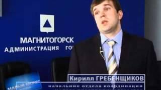Малый бизнес в Магнитогорске.avi