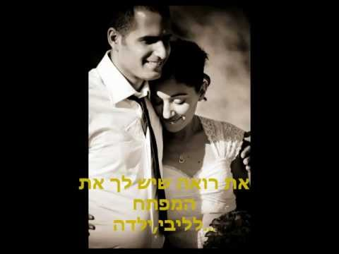 Craig David - Key To My Heart מתורגם.wmv