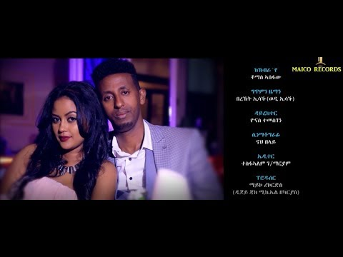"Maico Records-New Eritrean Song ""ኸኽብራ'የ"" By Tomas Assefaw 