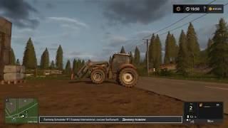 Стрим Farming Simulator 17 7.2  Катаем по сети  Хочешь попасть в стрим Заходи тебе сюда