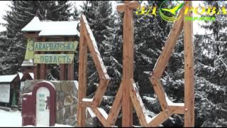 Экстрим и нирвана - Рахов Карпаты(В поисках лучших мес Украины- ТВ канал
