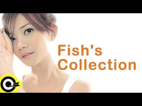 最好的梁靜茹 Best of Fish Leong