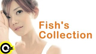 最好的梁靜茹 Best of Fish Leong thumbnail