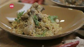 مطبخنا | الحلقة 80: المطبخ السعودي 4