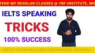 Ielts Speaking Tips & Tricks By Ielts Expert Mr. Ramandeep Singh For Sure Success In Ielts Speaking