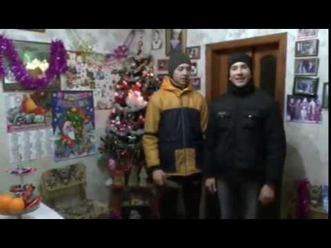 Колядки, Поздравление Рождеством Христовым!